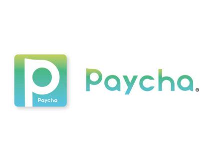 プレミアム付き電子商品券Paycha™(ペイチャ)取扱店舗